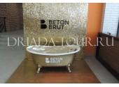 Отель «Beton Brut» Бетон Брют Интерьер