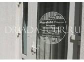 Отель «MoreLeto» / «Морелето» основной ресторан