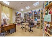 Санаторий «Аквамарин», библиотека